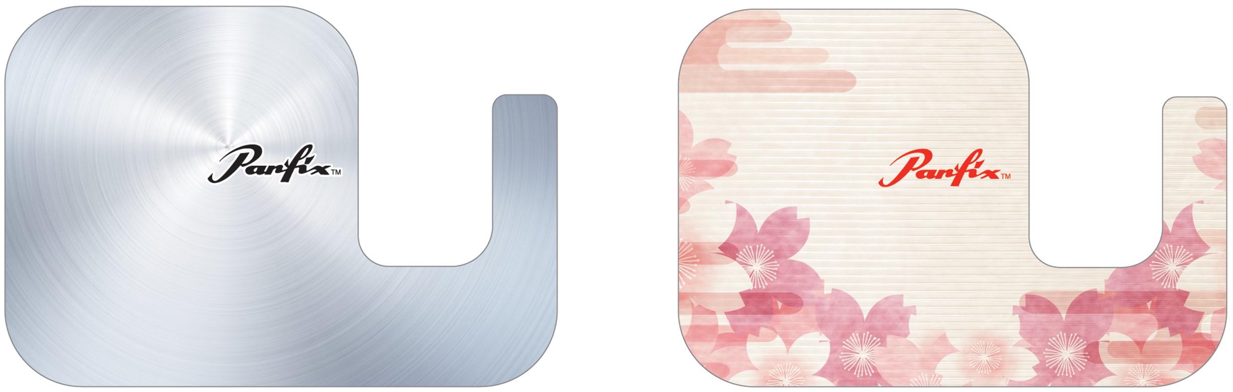 Simple design series